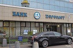 Банк РПЦ подал иск к «Альфа-Банку» на 10,5 млрд рублей