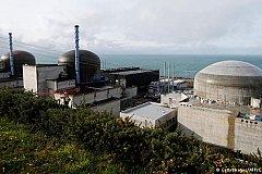 На французской АЭС «Фламанвиль» произошел взрыв. ВИДЕО
