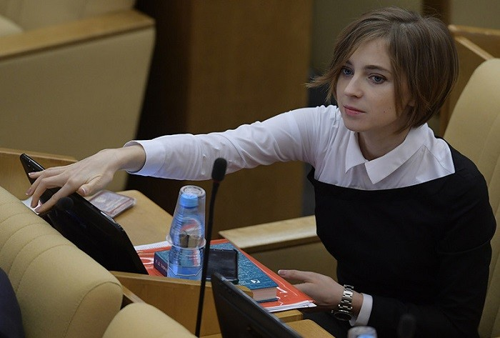 Депутатом Госдумы Наталья Поклонская.  Фото:  tjournal.ru