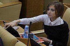На фоне скандала с «Матильдой» в Госдуме заявили о праве на свободу творчества