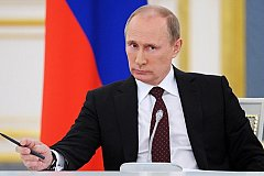 Путин подписал указ о признании выданных в Донецке и Луганске документов