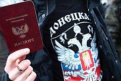 Международному праву признание паспортов ДНР и ЛНР соответствует полностью