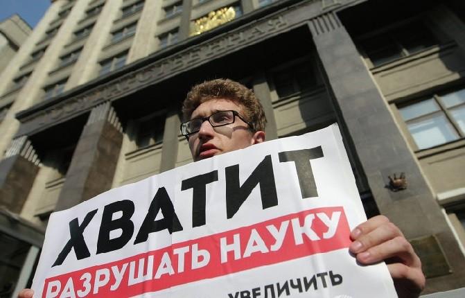 Архивное фото:   ria.ru