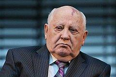 Документы Горбачев-фонда найдены в лондонском особняке
