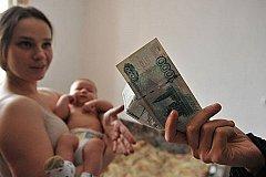 Медведев сократил срок перечисления материнского капитала