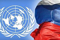 В бюджет ООН Россия перечислила почти 78 млн долларов