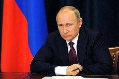 Указом Путина уволены десять генералов