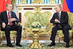 Общий инвестиционный фонд создан Россией и Турцией