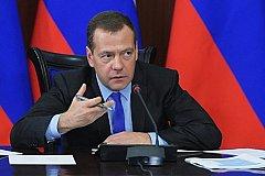 Медведев за высокий уровень курортов Северного Кавказа