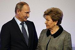 Владимир Путин наградил Наину Ельцину орденом