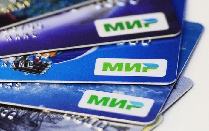 Вводить комиссию за снятие наличных по примеру Visa «Мир» не будет фото 2