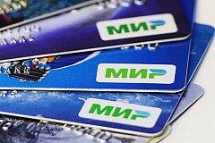 Вводить комиссию за снятие наличных по примеру Visa «Мир» не будет