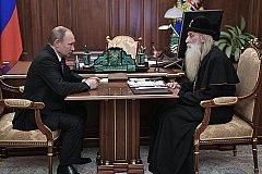 Впервые за 350 лет. О примирении Русской Православной Старообрядческой Церкви и РПЦ