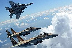 Из-за авиаударов по Пальмире посла Израиля вызвали МИД РФ