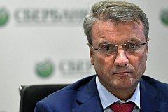 Сбербанк хочет брать комиссию за снятие наличных с карт Visa других банков