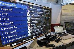 Главные российские телеканалы с трансляцией «Евровидения» не определились