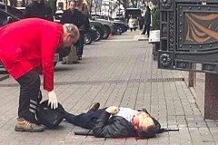 В Киеве застрелен экс-депутат Госдумы Денис Вороненков