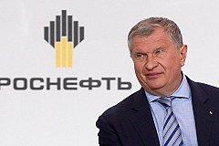 Правление «Роснефть» выплатило себе 3,7 миллиарда рублей на фоне падения прибыли вдвое