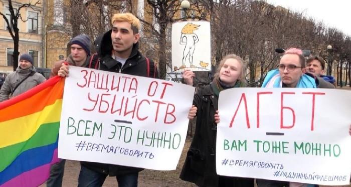 Петербургские активисты протестуют против нарушения прав геев в Чечне. Фото: svoboda.org