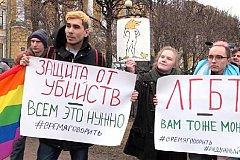 Кремль следит за конфликтом Чечни с авторами статьи о геях из «Новой газеты»
