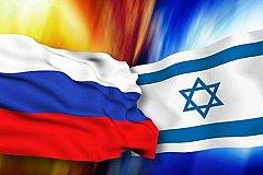 Россия и Израиль: совместная борьба против преступников