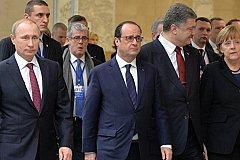 Лидеры «нормандской четверки» и Путин обсудили Украину