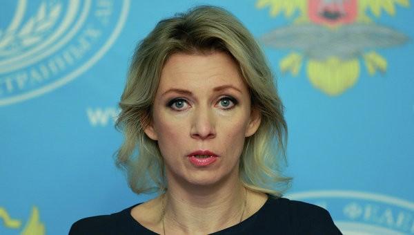 Официальный представитель МИД РФ Мария Захарова. Фото: rusdialog.ru