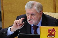 Миронов планирует сменить Путина на посту президента