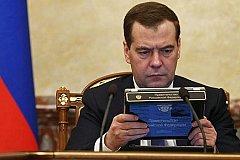 Отставку Медведева поддерживают почти половина граждан России