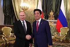 Путин и Абэ готовы к плодотворному сотрудничеству
