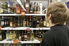 Крепкий алкоголь до 21 года продавать не будут?