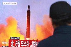 Попытка КНДР запустить баллистическую ракету закончилась провалом