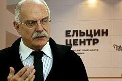 Ельцин-центр заслуженно получил премию Квислинга