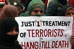 Четырех террористов казнили в Пакистане