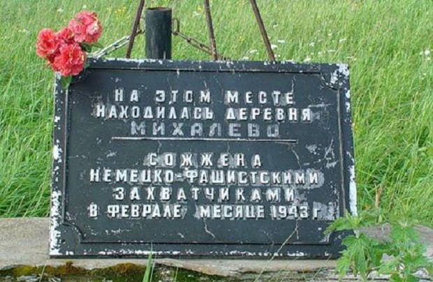 Поклонный крест у сожженной вместе с жителями деревни Михалево. Холм-Жирковский район Смоленской обасти.
