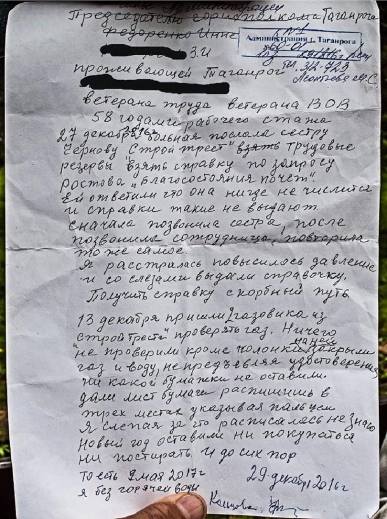 bloknot-rostov.ru