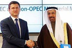 Новак и аль-Фалих: Нефтедобычу решено заморозить