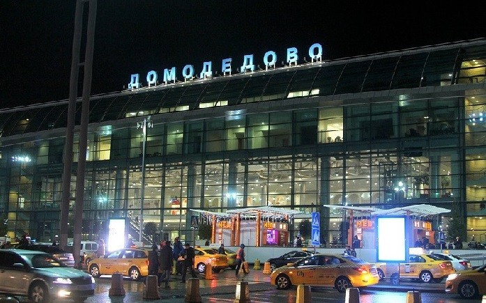 domodedovod.ru