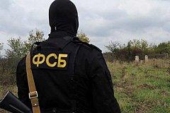 ФСБ наделили полномочиями по изъятию земельных участков для госнужд