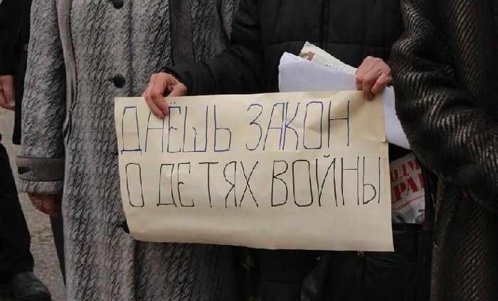 Московское областное отделение КПРФ