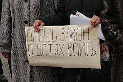 Нижегородцы внесли проект закона «О детях войны»