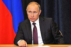 Путин выразил соболезнования Терезе Мэй