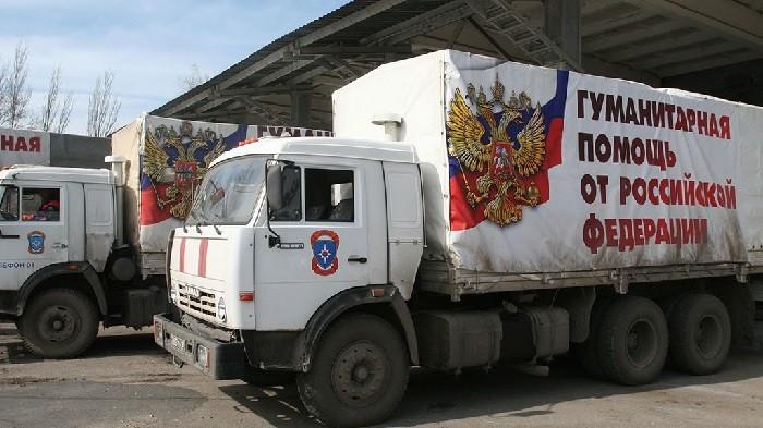 Курс наДонбасс: Российская Федерация  направила вДНР иЛНР очередной гуманитарный конвой