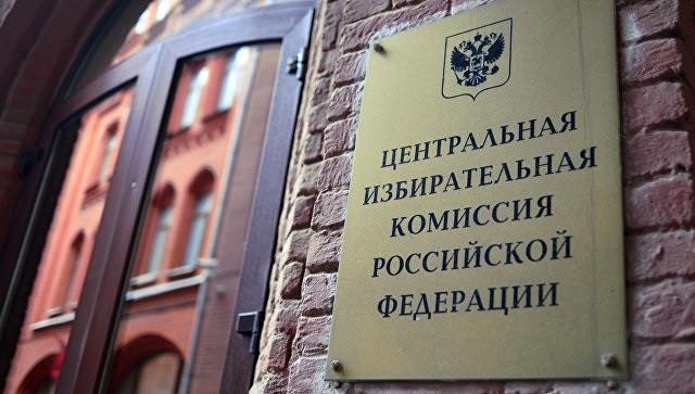 ЦИК пригодится еще 2 млрд руб. навыборы