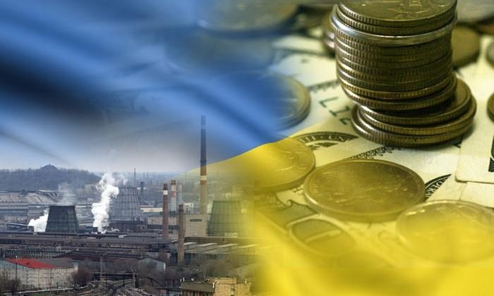 Суд Лондона огласил дату рассмотрения иска Украинского государства подолгу перед Россией