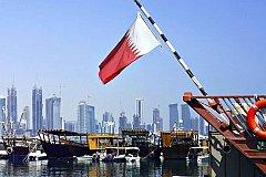 Арабские страны прекратили дипломатические отношения с Катаром