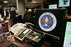 Америка просит разрешения следить за иностранцами