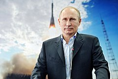 Путин: Россия даст ответ НАТО