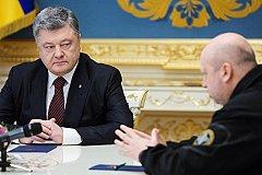 Киев планирует вернуть Донбасс