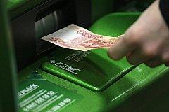 Деньги из банкоматов крадут новым способом. Будьте бдительны!